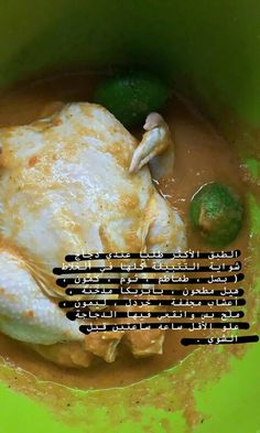 Best Sauce Recipe, Sauce Recipes, Chicken Recipes, Cooking Tips, Cooking Recipes, Arabian Food, Aesthetic Drawing, Dessert Recipes, Desserts