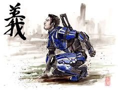 8x10 PRINT Mass Effect Kaidan Alenko Japanese Calligraphy RIGHTEOUSNESS. $12.00, via Etsy.