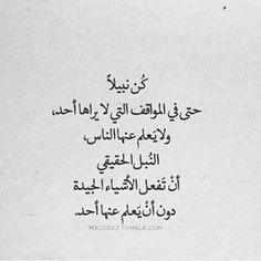 Instagram photo by ndn4 - من حساب @lw3l . حساب كاظم الساهر و نزار قباني يستحق المتابعة @kazim_nizar @kazim_nizar