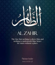 99 Names of Allah with meanings in English & Arabic. Allah has beautiful ninety nine names (Asma Ul Husna) that describe HIS attributes. Quran Quotes Love, Islamic Love Quotes, Religious Quotes, Urdu Words With Meaning, Urdu Love Words, Allah Islam, Islam Quran, Islam Muslim, Names