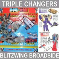 Transformers KO Remake G1 Triple Changer BLITZWING & BROADSIDE