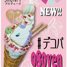 今回のSHONPYプロデュースの『#デコパ』販売中!  CLASSIC(八景島シーパラダイス店)で販売となります! レストランA棟です。  八景島は、入場料かからずに飲食は出来ます(^^) デコレーションしているアイシングクッキーはたくさん種類がありますので、どれが乗るかはお楽しみ! また紹介します❤  やっぱりSHONPYの売りはアイシングクッキーかな?? デコパ お問い合わせ先 045-788-9765 CLASSIC まで!  #SHONPY #アイシングクッキー #フォトジェニック #デコパ #デコレーションコーンパフェ #デコレーションパフェ #ソフトクリーム #アイスクリーム #八景島 #八景島シーパラダイス #icingcookies #シーパラ #原宿 #原宿系 #横浜 #クラシック八景島店  #デコレーション #横浜カフェ #横浜カフェめぐり #instafood #インスタフード #インスタ映え #デコパフェ