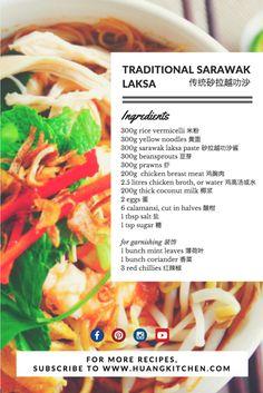 Huang Kitchen Traditional Sarawak Laksa Recipe Ingredients List 传统砂拉越叻沙食谱材料表