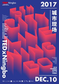 Tseng Kuo Chan on Behance Type Posters, Graphic Design Posters, Modern Graphic Design, Graphic Design Typography, Lettering Design, Graphic Design Illustration, Event Posters, Digital Illustration, Movie Posters