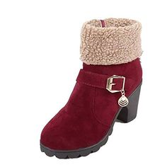 Womens Fashion Snow Boots Winter Waterproof Thick With Warm For Gril Casual Sneakers By Btrada -- Check out this great product.(This is an Amazon affiliate link and I receive a commission for the sales)