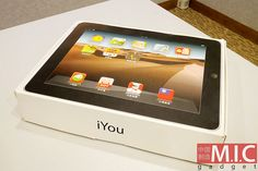 Unboxing and Eating Taiwan's iPad Snack — iYou (with video! Taiwan, Gadgets, Ipad, Snacks, Apples, Fun, Corner, Gifts, Appetizers
