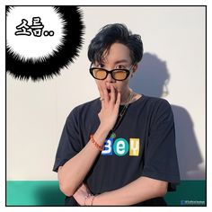 Bts Selca, Vlive Bts, Bts Taehyung, Gwangju, Jung Hoseok, Mixtape, Edm, Rapper, Hip Hop