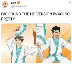Disney Rooms, Iwaoi, Haikyuu Anime, Bungo Stray Dogs, Animation, Memes, Disney Bedrooms, Meme, Motion Design