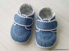 Denim shoes with pattern