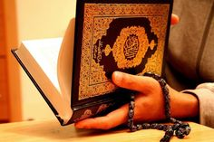 8 ways to recite the entire Quran during Ramadan :) . .  useful tip