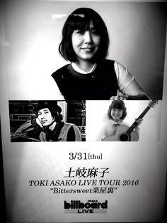 今日は土岐麻子さん! Billboard Live OsakaはPE'Zを観に来たぶり。高鳴る。