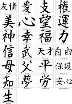 Tattoo Symbols and What They Mean Symbol Tattoos, New Tattoos, Tribal Tattoos, Tatoos, Star Tattoo Meaning, Dragon Tattoo Meaning, Tattoo Samurai, Letras Tattoo, Japanese Tattoo Designs