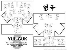 hyung_5_yulguk.0.jpg (756×569)