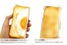 """""""05:  「ラピュタパン」のiPhoneケース"""