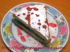 Τσουρέκι αφράτο Diy Food, Real Food Recipes, Cheesecake, Ethnic Recipes, Desserts, Cakes, Blog, Easter, Tailgate Desserts