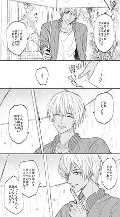 Detective Conan Wallpapers, Amuro Tooru, Feeling Wanted, Manga Couple, Magic Kaito, Case Closed, How To Make Comics, Anime Hair, Anime Couples