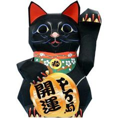 Lucky cat (Good luck charm),Decorative,Paper Craft,New Years,Asia / Oceania,Japan,black,talisman,cat