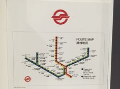 This is a picture of the map of the first SMRT train routes in Singapore. Principle of design: contrast, between the different colors of the train routes
