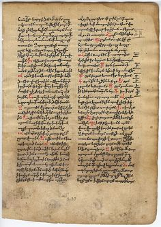 Recto of leaf from an Armenian prayer book dated 1741  #miamioh #manuscripts