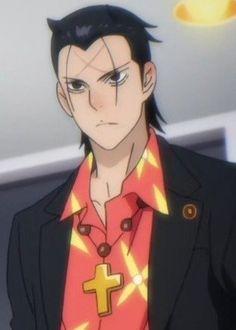 Park Mujin Daisuke Namikawa, School Icon, Anime Scenery, Manga, High School, Geek Stuff, Icons, Bright, Wallpapers