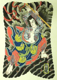 kumonryu.jpg (676×938)