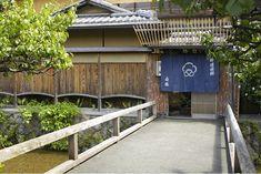 料理旅館 白梅 -Shiraume-