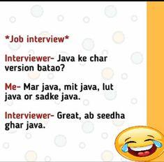 Funny Job Interview Jokes Download – Job Interview Funny Jokes – Job Interview Jokes
