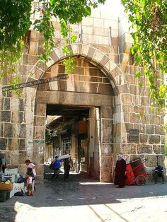 6. Peace gate (Bab Al-Salam), one of The Seven Gates of Damascus. SYRIA