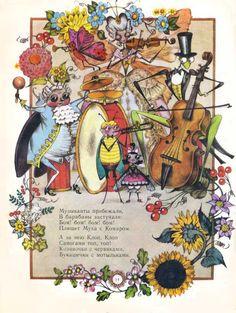 Animalarium: Insect Orchestra