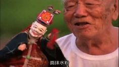 #dir: Asio Liu 2007, a MIMEO FILMS production presented by Discovery Networks Asia ( SD doc. 46 ) [Master of Taiwanese Puppetry - Huang Hai-Dai] Huang Hai-Dai