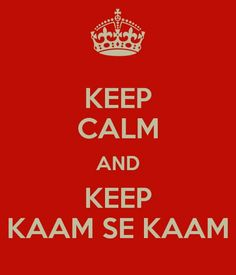 Keep kalm/calm