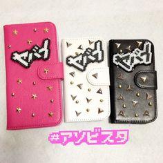ヤバイスマホカバー 手帳型   アソビスタ☆ Iphone Cases, Wallet, Handmade Purses, I Phone Cases, Purses, Diy Wallet, Purse