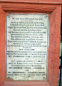 """The Parsi graveyard & Worship Temple was built in the 1890s. The marble plaque at the gate of the cemetery reads """"This cemetery, together with the buildings and compound wall, was erected to perpetuate the memory of the late Seth Jahangiriji Framji Jussawala and Seth Jamasji Hormasji Bogha – both Rawalpindi Parsi merchants - by their respective grandsons, Seth Dorabji Cowasji Jussawala and Seth Nasarwanji Jehangiriji BoghaShahshai in the month of Tir 1367, January 1898."""" Some of the marble…"""