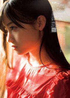 Kanna Hashimoto - Weekly Playboy 2015 No14
