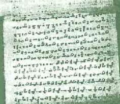 This scroll was found  in 1900 by Sir Aurel  Stein in a secret  library at  Dunhuang, in the  Gobi Desert.  The scroll is in an  unknown language.