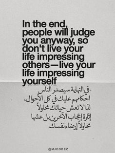 1000 images about arabic on pinterest arabic quotes