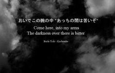 J-Rock lyrics