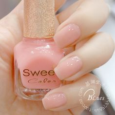 nude nail polish | Three Sweet nude color Nail Polish color green genuine leucorrhea 12ml ...