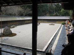 японский сад девяти камней