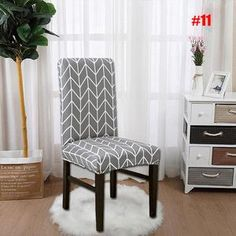 Decorative Chair Covers - Buy Today Get Discount – Wowelo Dining Room Chair Covers, Dining Room Chairs, Dining Furniture, New Furniture, Office Chairs, Desk Chairs, Lounge Chairs, Stylish Chairs, Cool Chairs
