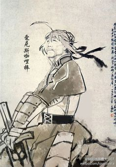 Du Fu, a famous poet in Tang Dynasty. Famous Poets, Game Concept, Shakespeare, Art World, Buddhism, Feng Shui, Poems, Religion, Asia