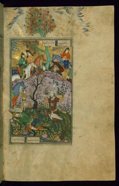 Rustam Wrestles with Puladvand -  Shahama (Walters manuscript) Firdawsi (Persian, died 411-416 AH/AD 1020-1025) (Author) Muhammad Mirak ibn Mir Muhammad al-Husayni al-Ustadi (Scribe) Herat (?), 1028 AH/AD 1618-1619 ink and pigments on laid paper ACCESSION NUMBER W.602.224B MEASUREMENTS H: 14 3/8 x W: 9 1/4 in. (36.5 x 23.5 cm) The Walters Museum