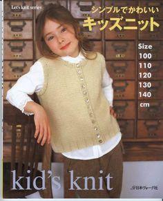 The album «Let's knit series NV4240 Kid's knit 100-140 sp» / knit children / | Журналы по вязанию | Постила