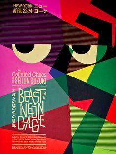 Beast in A Neon Cage  http://www.designworklife.com/2012/03/02/student-work-jon-wong-beast-in-a-neon-cage/