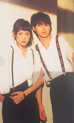 """Kento Yamazaki x Mirei Kiritani  [Full ep1 w Eng. sub] http://kissasian.com/Drama/Sukina-Hito-ga-iru-koto/Episode-1?id=29402       Mirei Kiritani x Kento Yamazaki x Shohei Miura x Shuhei Nomura, J drama """"Sukina hito ga iru koto (A girl & three sweethearts)"""", from Jul/11/2016"""