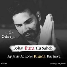 Wow how nice R u ji. Bad Words Quotes, Bad Boy Quotes, Motivational Picture Quotes, Me Quotes, Funny Quotes, Brother Quotes, Lovers Quotes, Crush Quotes, Urdu Quotes