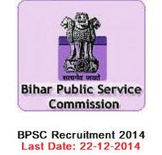 Bihar PSC Vacancy 2014