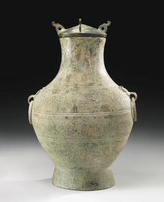 戰國時期 青銅獸耳鋪手幾何紋壺