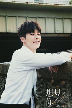 greg hsu updates 🍔 (@xuguanghan_) / Twitter Phone Wallpaper Quotes, Relationship Goals Pictures, Last Dance, Handsome Actors, Asian Actors, Good Looking Men, Kdrama, Acting, How To Look Better