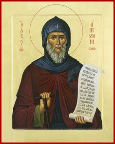 Άγιος Αντώνιος ο Μέγας / Saint Anthony the Great